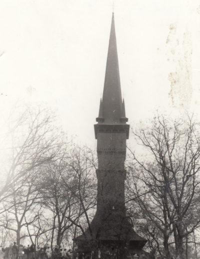 surdesti-unesco-arhiva-djcmm02